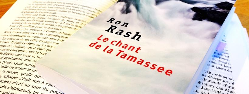 Le chant de la Tamassee, Ron Rash
